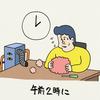 ウサギと行く東京ディズニーシー①〜うさぎの対抗心と冷製スープはスイーツな見た目〜