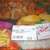 「デリカ魚鉄」(JA マーケット)の「チキン弁当」 430ー130円