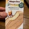 ハーゲンダッツ:濃香ロイヤルミルクティー/香り広がるミルクコーヒー/CREAMY GELATO(マンゴー&パッションフルーツ/ヘーゼルナッツ&ミルク