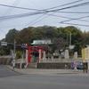 自分のルーツを辿る7 愛媛旅行⑥ 久米郡南久米村 日尾八幡神社、鷹ノ子温泉