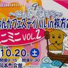 くらわんかフェスティバル in枚方 2018