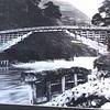 日本三奇橋って何?