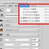 (Ubuntu)大量の写真をスキャナで取り込む作業を快適に行いたい