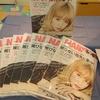 ✦新刊✦NAILヴィーナス