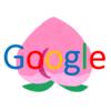 【もしも】おとぎ話の重要アイテムがGoogleだったら~桃太郎編~
