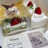 生クリームが苦手な人でも美味しく食べられるケーキ屋。ひっそりと佇む神戸市北区のケーキ屋ボンクラージュ