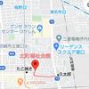 9/13(日)10:30ヨガ@北町福祉会館