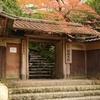 拝観料2,000円の京都紅葉スポットの【瑠璃光院】行ってきた!写真多め!