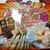 トップバリュー ココ味&キャラメル味鉄分・カルシウム入り クッキーだよ