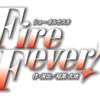 雪組公演『Fire Fever!』観劇