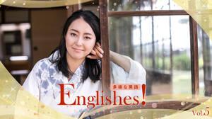 英語を学ぶ動機が「海外に行きたいから」というのは本当か?【ピジン英語とChinglish】