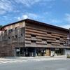 隈研吾さんの建造物群と梼原の街並み
