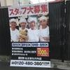 丸亀製麺、大好きです。