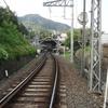 生駒チャレンジ登山コースⅡ