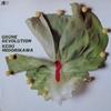 翠川敬基: 緑色革命/Grüne Revolution (1976) 弦のキシミ