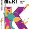 Hello.Mr.K