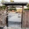 吉備津神社のすぐ近く!茶祖・栄西の生誕の地【栄西禅師生誕地】