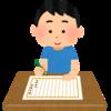 4年生からできる適性検査Ⅰ作文対策!音読、語彙力、読解力、文章構成力を鍛える