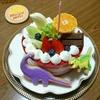 ハッピーバースデイ(~▽~@)♪♪♪  フルーツ盛りだくさん&フランボワーズとホワイトチョコのムースバースデイケーキ♪