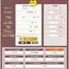 <トラリピFX設定公開>30代サラリーマンが実践すべき不労所得 (米ドル/円)