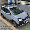 ルーフラック THULE 859XT キャニオン取り付け事例 Fiatパンダクロス4x4
