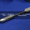 ステレオ標準プラグ(6.3mm)からステレオミニプラグ(3.5mm)への変換プラグを買ってみた!【audio-technica】