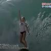 日テレ「その顔が見たい」でサーフィン女子がハマっていた映画「ブルークラッシュ」が面白かった!
