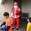 エストレアFC クリスマスカップ2020年のお知らせ