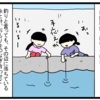 平成の思い出・放課後の釣り編