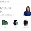 Apple非公式でも無償修理!Mac book pro液晶画面コーティング剥がれの対応期限が2017年10月16日まで(一部)