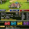 level.922【育成】ビルダーズモンスター(試し撃ち無し!)