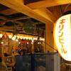 鳥取グルメを満喫 ‐津山、鳥取旅行(5)‐