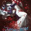 ファタモルガーナの館 -DREAMS OF THE REVENANTS EDITION-