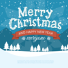 クリスマス・ウィークエンド中のブログ更新に関するお知らせ