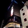 日本最大のIMAXスクリーンに感動!映画好きに超オススメの池袋グランドシネマサンシャイン !