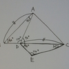 図形の問題の解答
