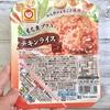 【サトウのごはんのチキンライス版】東洋水産「マルちゃん もち麦プラス チキンライス」を食べてみたのです