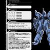 (ネタバレ有)「ゲーム 機動戦士ガンダム外伝 ミッシングリンク」、ZⅡ、イフリート・シュナイド、トーリスリッター等が公開