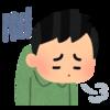 【7Pay】セブンイレブン加盟店オーナーにクオカード1万円。