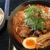 【高知グルメ】いの町で味噌カツラーメン食べるなら「くま~若蔵~」♬