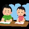 医学部医学科に現役合格した勉強法【中学までの経歴】