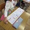 3年生:国語 ローマ字の練習