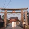 四天王寺 伽藍 傾むいた方位の謎(2)見えてくる日本最初の神仏習合のカタチ★