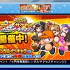 【イベント】サクスペ「十文字東高校レンタルサクセスチャレンジ」