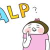 ALPが低い…亜鉛欠乏は不育症のサイン?