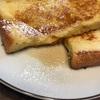 <驚くほど美味しい!!>ふわふわのフレンチトーストを作るための4つのポイント・コツとは?