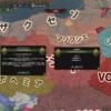 EU4戦記 ザクセン編⑥ 帝位再興