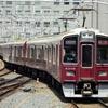 阪急、今日は何系?①422…20210326