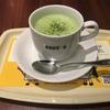 香り深い宇治抹茶ラテ