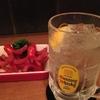 関西 女子一人呑み、昼呑みのススメ フライドチキンとハイボール リンク  #昼飲み #kyoto #昼酒 #フライドチキン #ハイボール